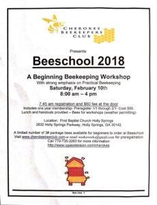 Bee School 2018 Flier